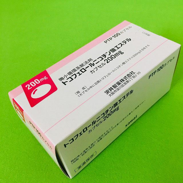 ニコチン酸トコフェロール